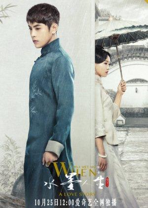 When Shui Met Mo: A Love Story Season 2 (2019) poster
