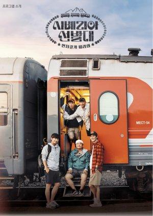Trans-Siberian Pathfinders (2019)