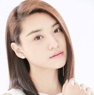 Jia Ning Wang