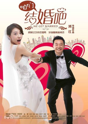 We Get Married (2013) poster