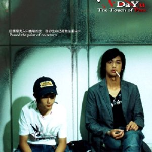 The Touch of Fate (2007) photo