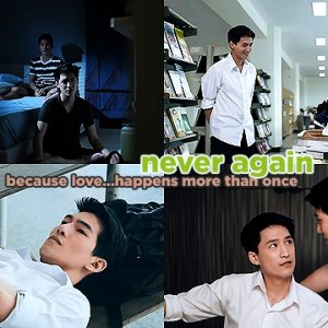 Never Again (2014) photo