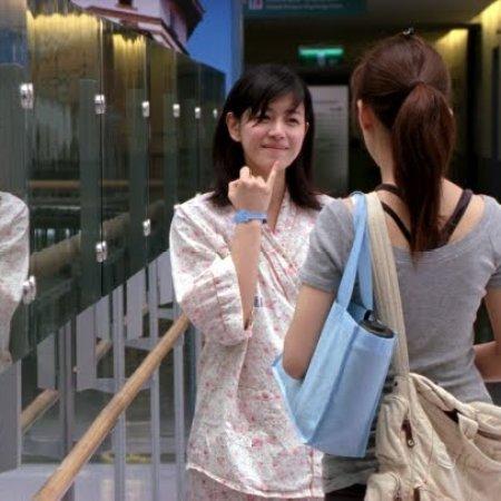Hear Me (2009) photo