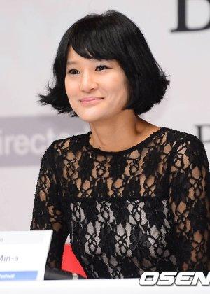 Lee Min Ah in One Perfect Day Korean Movie (2013)