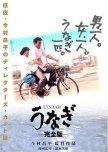 ASIAN MOVIES that have won international film festivals awards