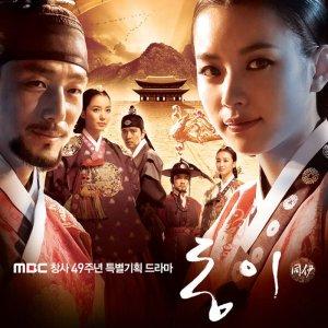 Dong Yi Episode 60