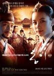 [Priority] Historical Korean Dramas