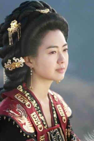 Gongju