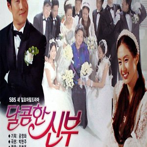Sweet Bride (1999) photo