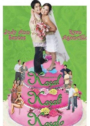Wedding, Together, Partaker (2006) poster