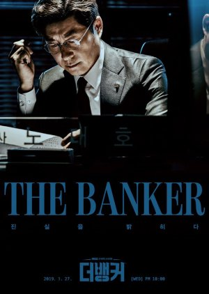 The Banker thumbnail