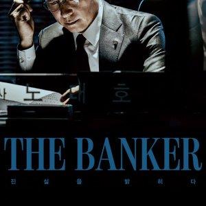 The Banker Episode 32
