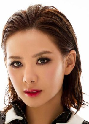 Amber An in Running Man Taiwanese Drama (2017)