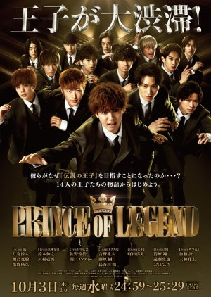 Prince of Legend (2018) Episode 1 - 10 [END] Sub Indo thumbnail