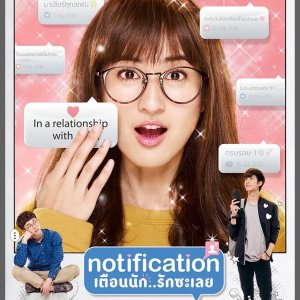 Notification: The Series (2018) photo