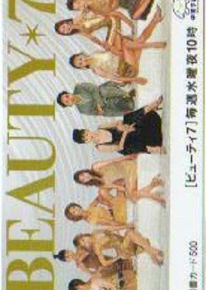 Beauty Seven (2001) poster
