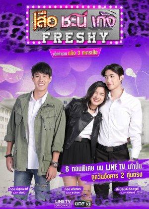 Seua Chanee Gayng: Freshy