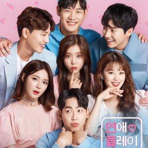 Love Playlist: Season 3 (2018) - Episodes - MyDramaList
