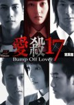 List of Completed Taiwanese Dramas
