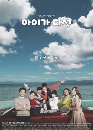 Five Enough (2016) poster