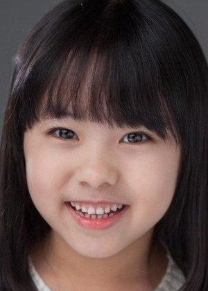 Yoon Ji Min in The Chosen: Forbidden Cave Korean Movie (2015)