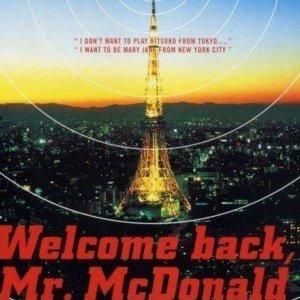 Welcome Back, Mr. McDonald (1997) photo