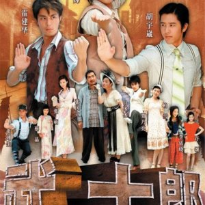Love at First Fight (2007) photo