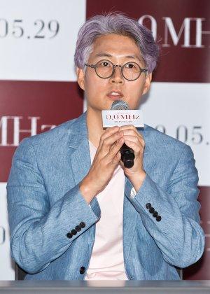 Yoo Seon Dong in Vampire Prosecutor 2 Korean Drama(2012)