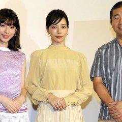 Dakara Watashi wa Oshimashita (2019) photo
