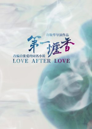 Love After Love (2020) poster