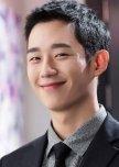 Upcoming Korean dramas in 2020