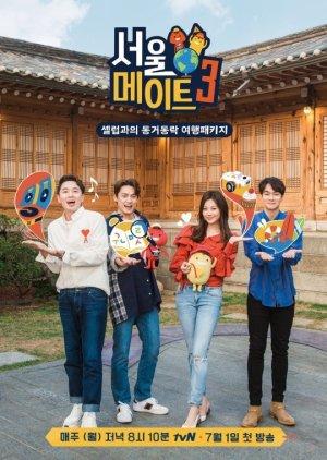 SeoulMate Season 3