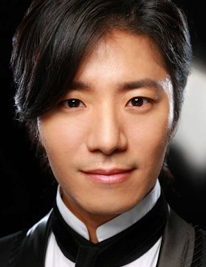 Tae Kyung Im