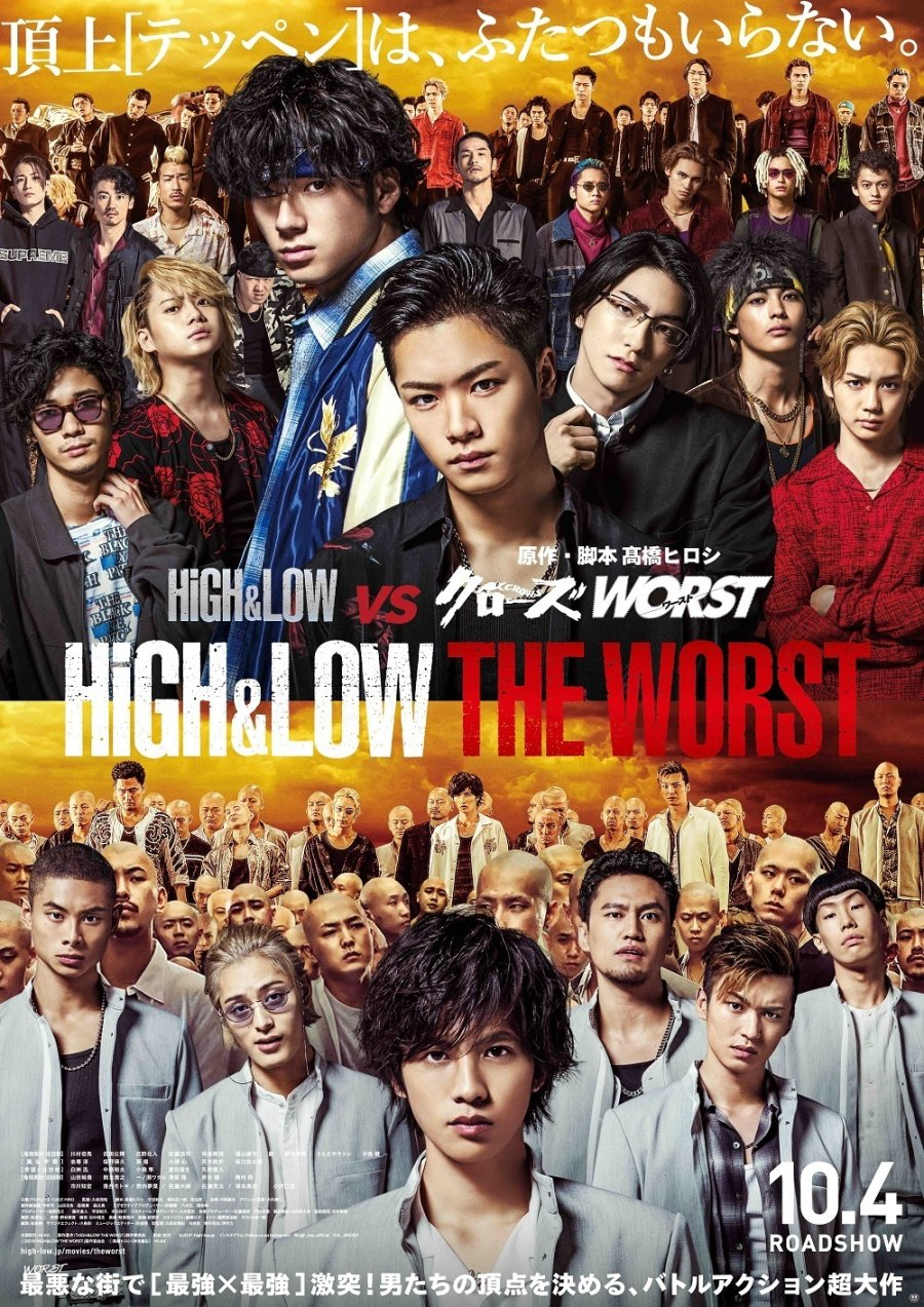 High and Low The Worst E.0 (2019) Subtitle Indonesia