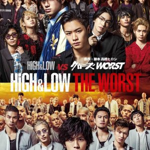 HiGH&LOW THE WORST (2019) photo