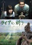 Aomori Dramas and Films