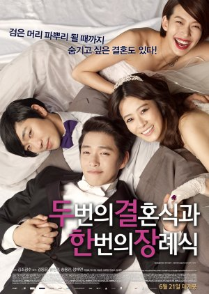 Two Weddings and a Funeral (2012) poster