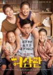 List of South Korean films of 2015