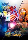 Kamen Rider Gaim Gaiden 2: Duke / Knuckle