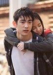 My Love Eun Dong: The Beginning