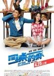 > Chinese Movies <