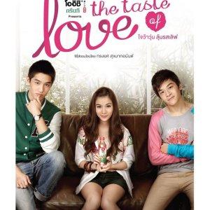 The Taste Of Love (2013) photo