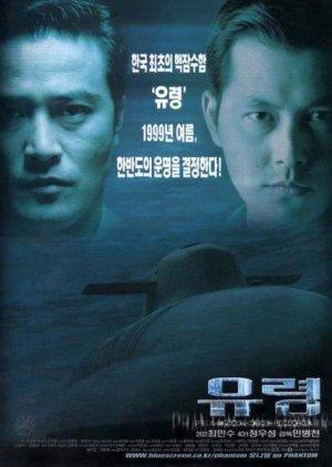 Phantom, The Submarine