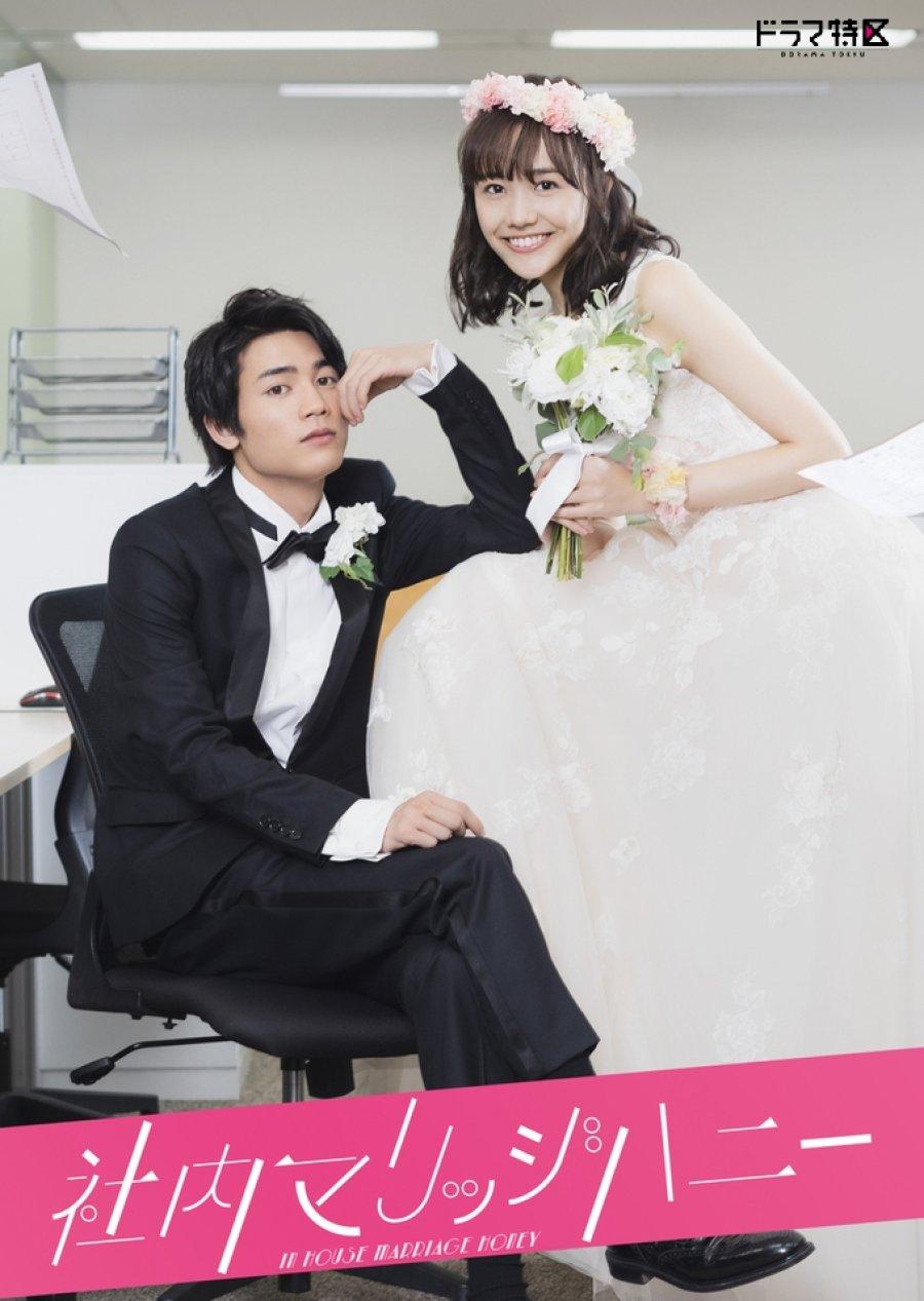 Wo0vm 4f - Милый домашний брак ✦ 2020 ✦
