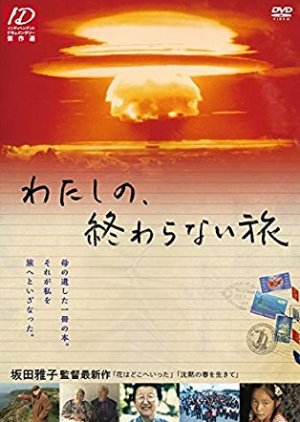 Journey without End - Living in the Nuclear Age