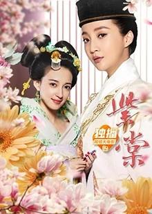 Purple Tang (2019) poster