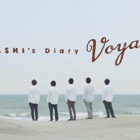 ARASHI's Diary: Voyage (2019) photo