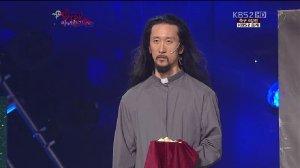 Nam Yong Seo