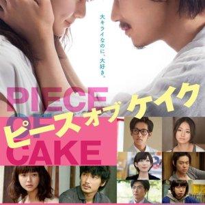 Piece of Cake (2015) photo