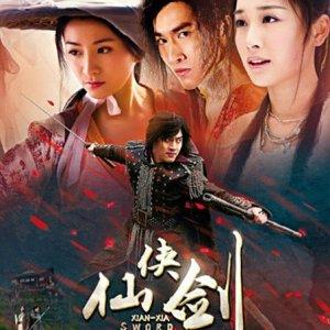Xian Xia Sword (2015) photo